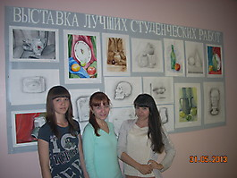 Выставка студработ Архитектура